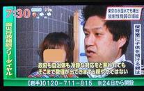 TBS-1.JPG