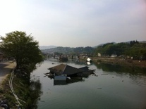 kese-river.JPG