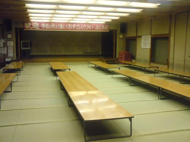 fujimiso2.jpg