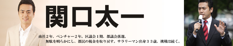 taichi_top_img.jpg
